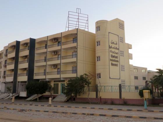 Royal Palms Beach Hotel Renovierung