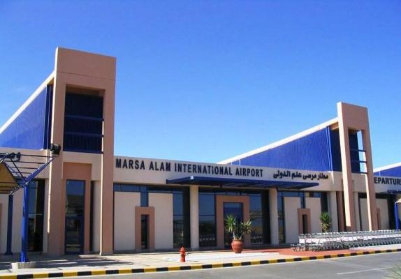 Air Port Infos Marsa Alam Mein ägypten