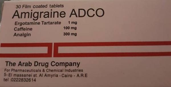 Arzneimittel Und Medikamentenpreise In ägypten Mein ägypten