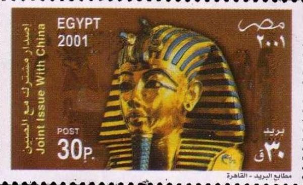 Porto Postkarten Mein ägypten
